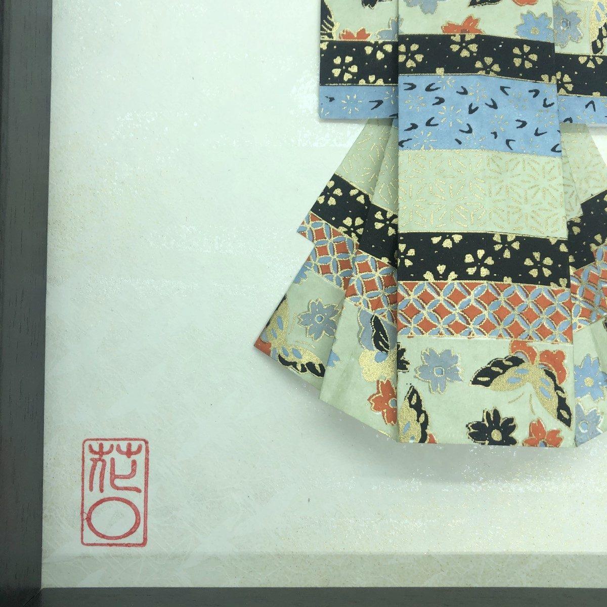 Cadre en bois Kimono origami