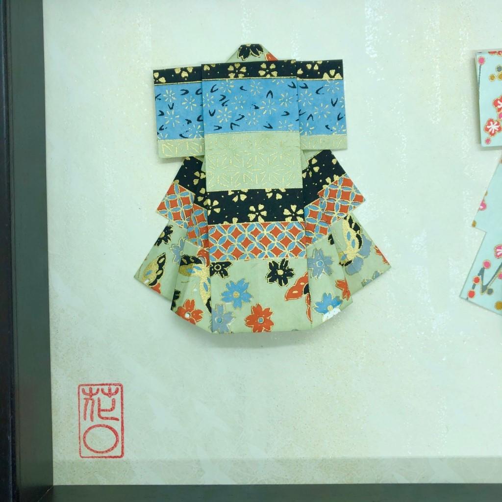 Cadre en bois origami kimono bleu