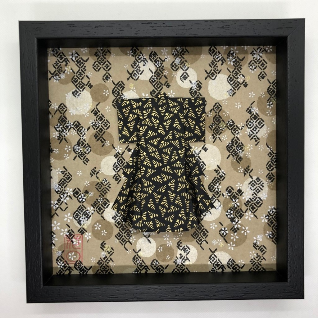 Cadre en bois Kimono Noir en origami