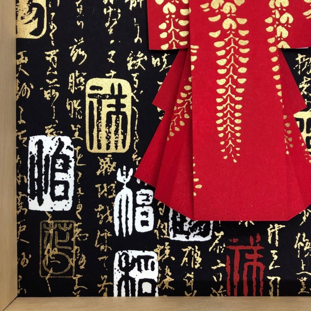 Cadre en bois Kimono Samouraï en origami