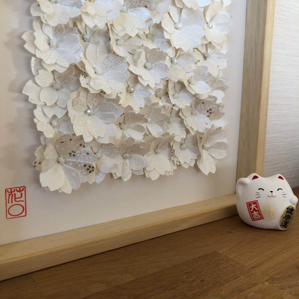 Grand Cadre en bois Monochrome blanc