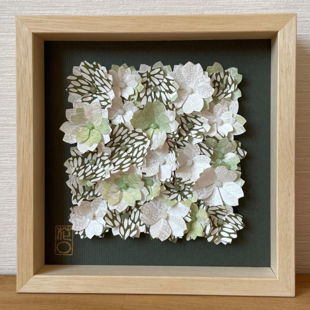 Cadre en bois champs de fleurs Vert