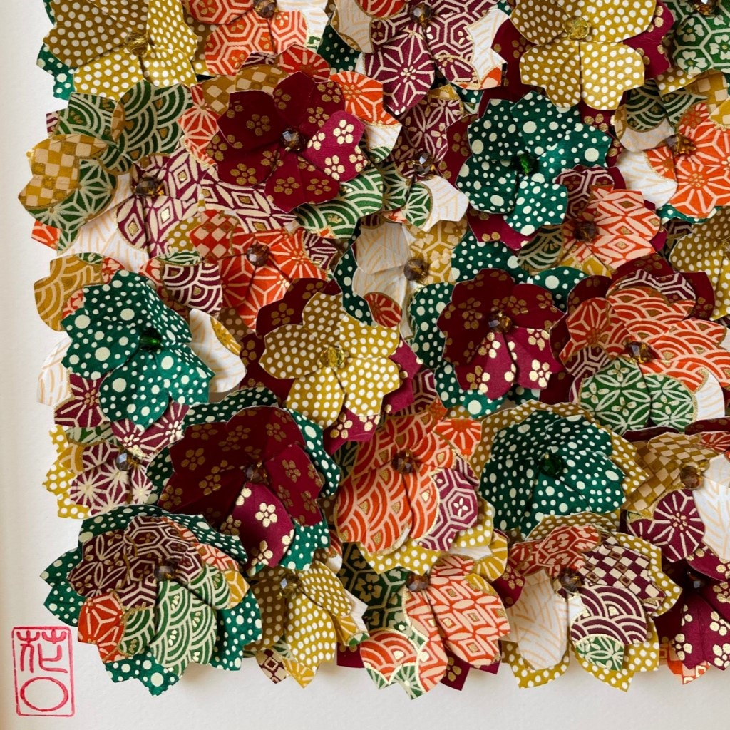 Grand Cadre en bois Fleurs origami – Moutarde & Bordeaux