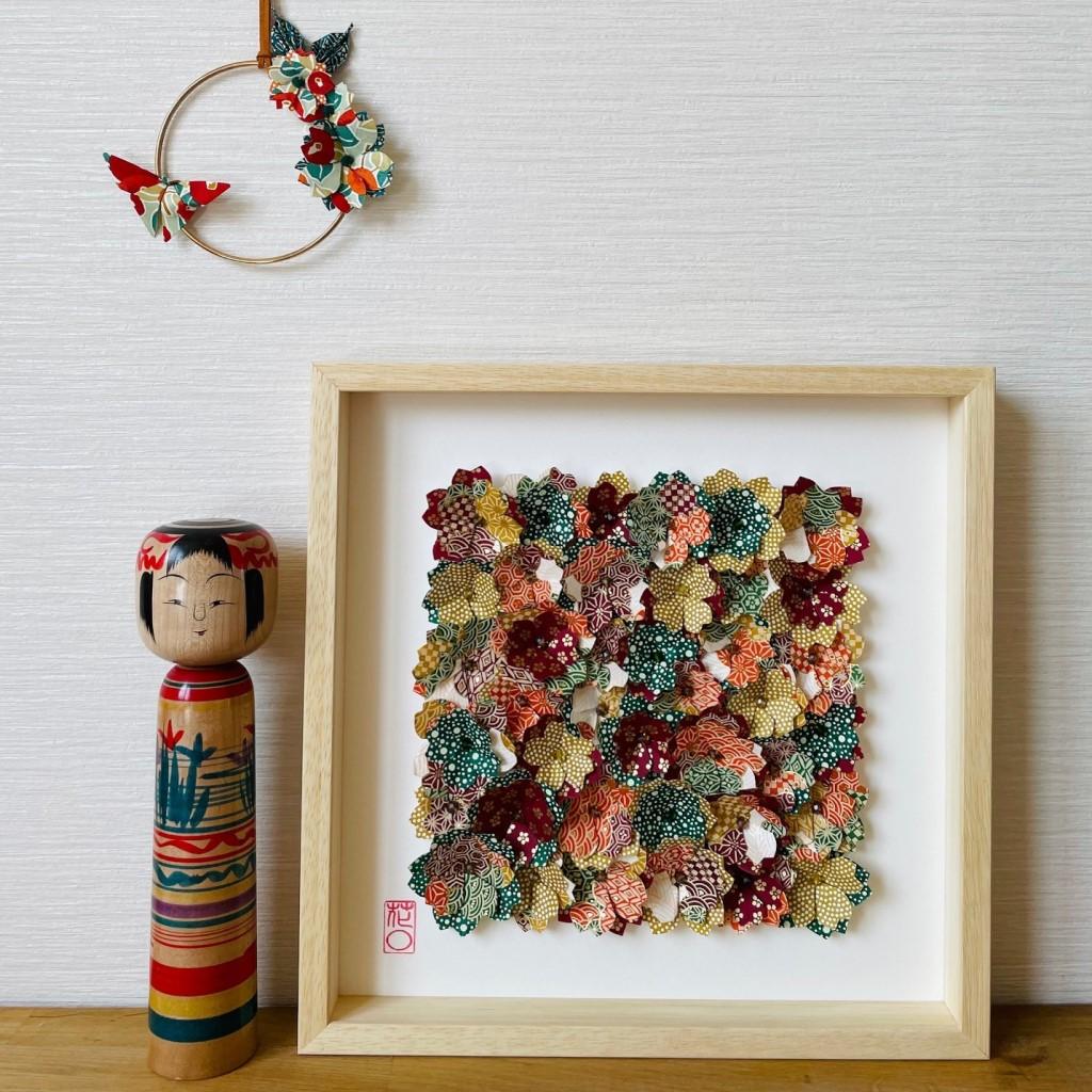Grand Cadre Champs de Fleurs origami – A personnaliser