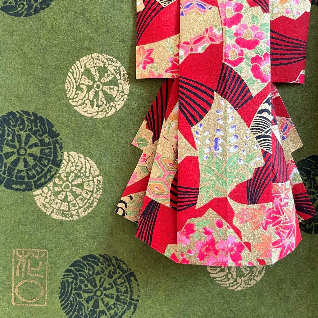 Cadre en bois naturel Kimono origami Vert